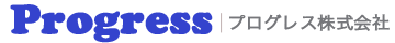 プログレス株式会社ロゴ